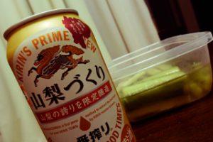 山梨限定ビール 銀座