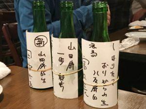 日本酒 一番