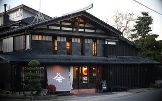 【ヤマモ醤油 】  ヤマモガーデンカフェ